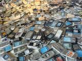 Können Handys ethisch sein?